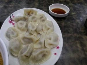 Chinese dumplings KRW5000